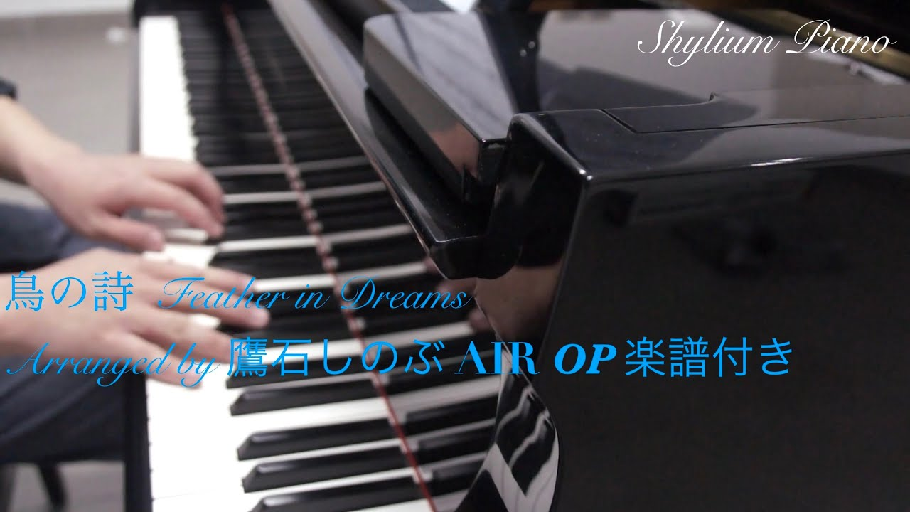 Japanese waka poems have been revived for the digital piano era