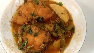 Rui machar jhol/fish curry/rui mach/ fish.