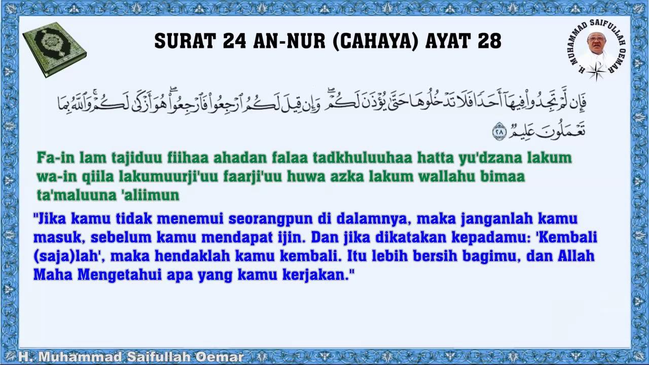 Al Quran Surat 24 An Nur Cahaya Arab Latin Dengan Terjemahan