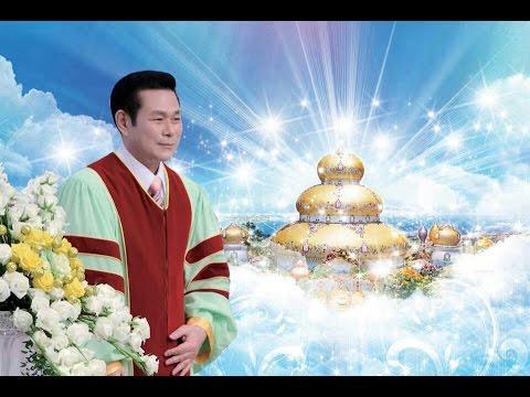 03.Las Bienaventuranzas | GCNTV Colombia - Dr. Jaerock Lee - Manmin Church