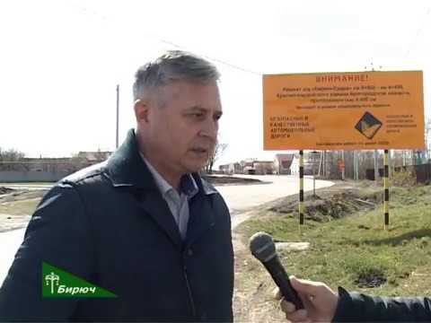 На территории Красногвардейского района идёт ремонт автомобильной дороги «Бирюч-Садки».