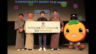 http://www.city.kawagoe.saitama.jp/shisei/kochokoho/kohokawagoe/sho...