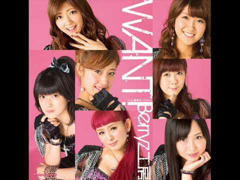 Berryz Koubou - WANT! (Instrumental)