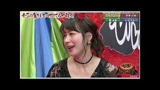 相沢まき、かまってちゃん元カレと決別「自分のことばっかり」 ********...