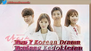 Video Top 7 Drama Korea Bertema Kedokteran Terbaik download MP3, 3GP, MP4, WEBM, AVI, FLV April 2018