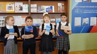 Видеопоздравление Президентской библиотеки с 10-летним юбилеем
