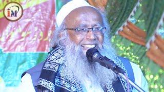 देहाती अंदाज़ में Funny taqreer/Maulana Matlubur Rahman Latest Bayan 2020/Bastwara Darbhanga,Bihar