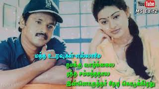 Friends Quotes In Tamil For Girls Codechaoss