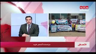 #عدن ... وقفة لموظفي شركة بترومسيلة للمطالبة بالعودة لإعمالهم | أدهم فهد - يمن شباب