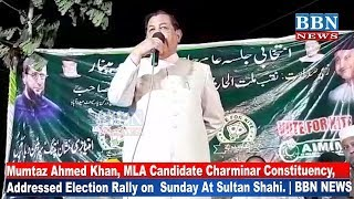 mumtaz-ahmed-khan-mla-candidate-charminar-constituency-addressed-election-rally-at-sultan-shahi