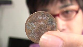 を に ピカピカ する 方法 10 玉 円