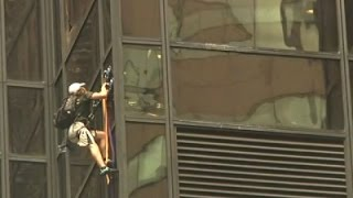 Man Attempts To Scale Trump Tower in NYC