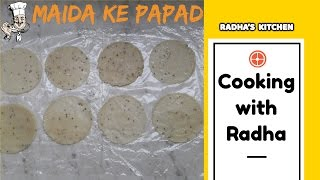 मैदा के पापड बनाने की सबसे आसान विधि | How To Make Maida papad Easy And Quick Steps | Maida Papad