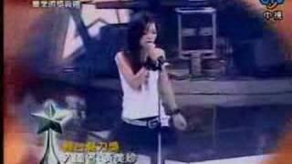01/25 畢業典禮 黃美珍入圍舞台魄力獎 thumbnail