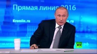 مباشر مع بوتين – 2016  – تسجيل كامل  – الجزء الرابع     16-4-2016
