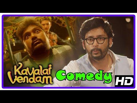 Latest Tamil Comedy Scenes | Kavalai...