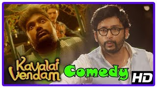 Latest Tamil Comedy Scenes | Kavalai Vendam Comedy Scenes | Part 2 | Jiiva | RJ Balaji | Sunaina