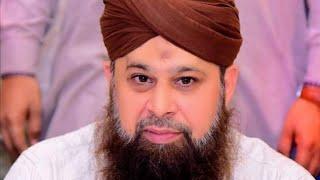 9 December 2019 owais raza qadri mahfil e naat in Lahore