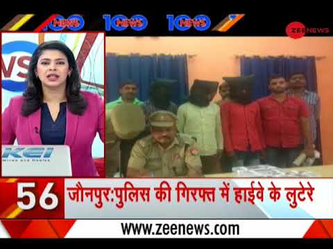News 100: UP police nabs highway robbery gang in Jaunpur