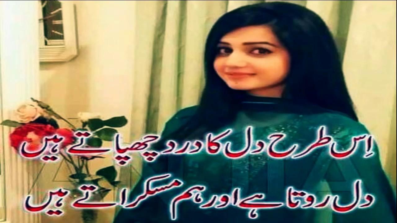 sad poetry in urdu 2 lines love sms mms sad poetry/ new shayri/sad poetry  pic/ love poetry