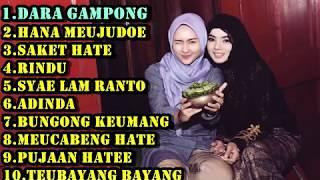 RIALDONI FULL ALBUM - Lagu Aceh Terbaru 2018