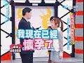 【康熙 · 超荒诞剧场 - 小姨子恋上亲姐夫!】By 二丁目怪兽