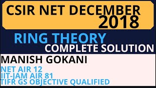 RING THEORY 2018 DECEMBER CSIR NET SOLUTION