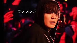 SEKAI NO OWARI 新曲「ラフレシア」 フルで歌ってみた(概要欄にコラボ伴奏付きあります)