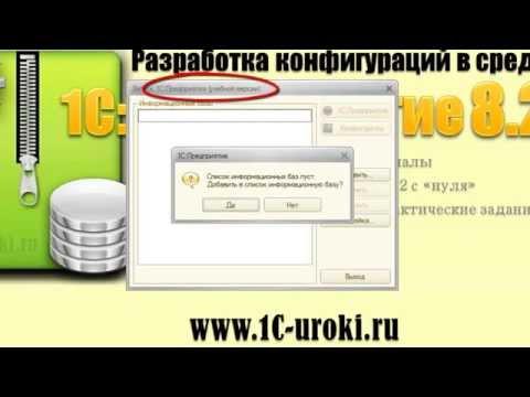 Разработка онлайн курсов