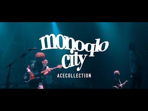 【 恋と呼ぶには気持ち悪い 】OPテーマ ACE COLLECTION『モノクロシティ』MusicVideo