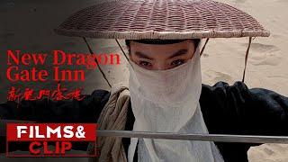 《新龙门客栈》/ New Dragon Gate Inn  天下英雄出我辈 经典武侠再战江湖 | 张曼玉 / 林青霞 / 梁家辉 / 甄子丹 | Movie Clip - YouTube
