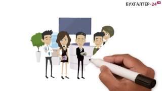 видео бухгалтерские консультационные услуги