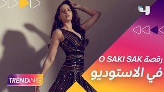 نورة فتحي كشفت عن أحدث مشاريعها الفنية وحاولت تعلم مهند رقصة  O SAKI SAKI..