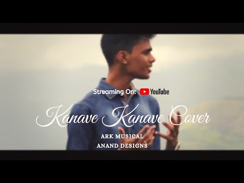 Kanave Kanave Cover