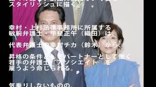 織田裕二、鈴木保奈美27年ぶりの共演! ネットでの反応は?? 10月8日に...