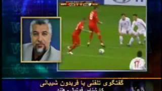 Interview with Fereydoun Sheybani.wmv