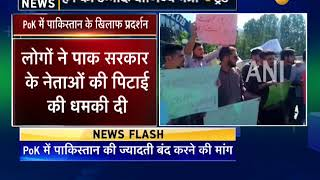 Protests erupts in POK, demands abolition of Azad Kashmir council