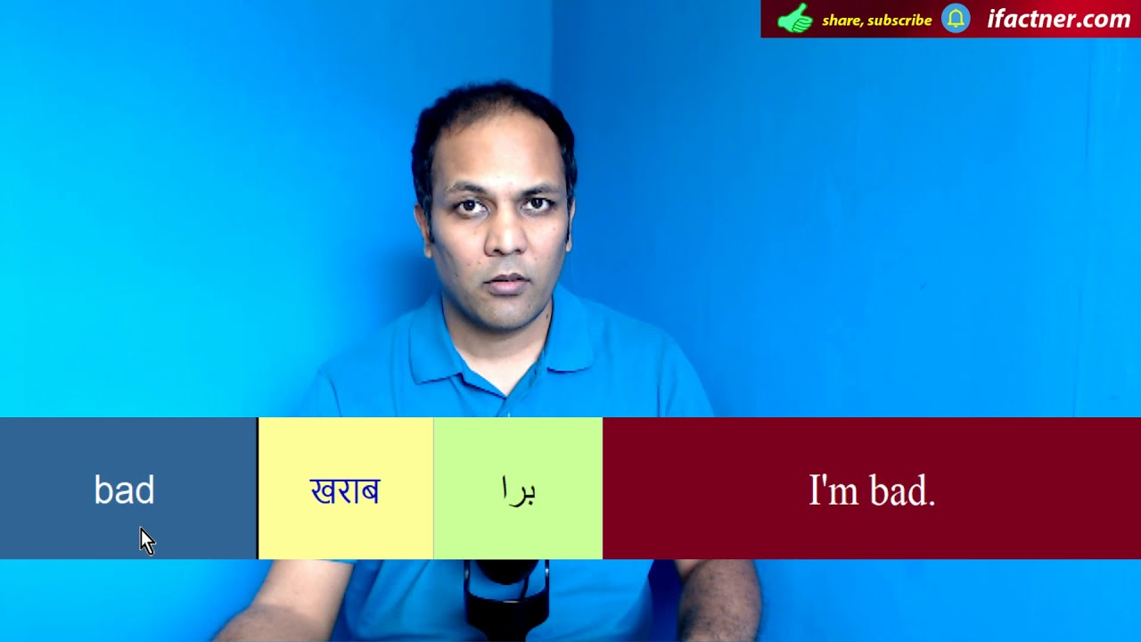 Bad meaning in Urdu Hindi with example sentences and