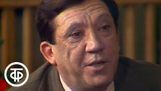 Театральные встречи. С.Чиаурели, А.Райкин, А.Калягин, Ю.Никулин, О.Басилашвили (1978)