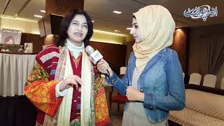 """Naz Butt's Book """"Waraftagi"""" Launched, Poets in the Ceremony Talk with UrduPoint"""