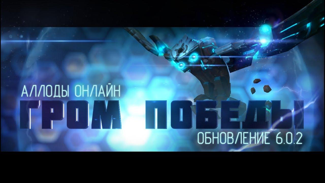 Фильм мультик Зверополис