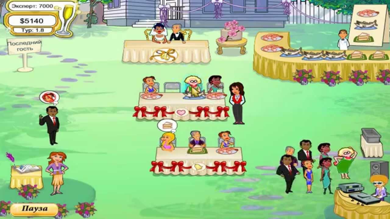Играть в свадебный переполох
