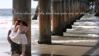 Repeat youtube video ΕΠΙΚΙΝΔΥΝΗ ΑΓΑΠΗ - ΝΙΚΟΣ ΟΙΚΟΝΟΜΟΠΟΥΛΟΣ . . . .