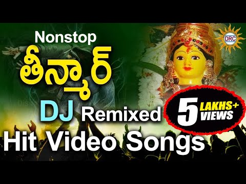 Nonstop Theenmar Dj Remixed Hit Video Songs | Disco Recording Company