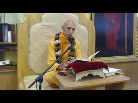 Шримад Бхагаватам 4.17.9 - Абхай Чайтанья прабху