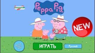 Свинка Пеппа игры 2018 для девочек Каникулы Свинки Пеппы играть онлайн / Peppa Pig games for girls