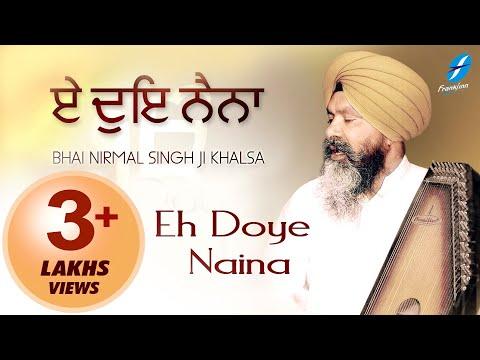 Eh Doye Naina ● Bhai Nirmal Singh Ji Khalsa ● Waheguru Namm Simran Gurbani Shabad Kirtan