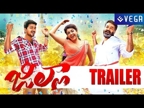 Jilla Telugu Movie Thearitical Trailer :...