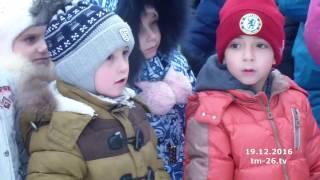 Казачий Дед Мороз в Кочубеевском
