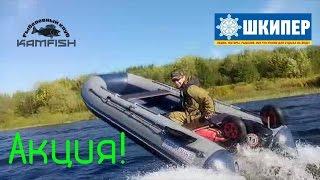 видео Акции и скидки Водомоторика